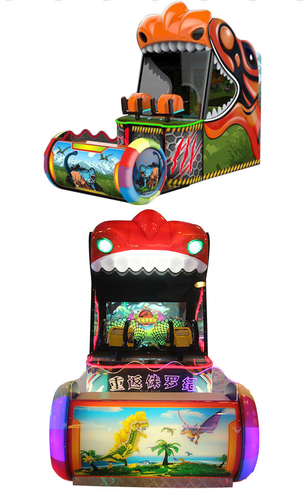 Funny Indoor 2 Players Gun Arcade Games Coin Operated Ball Shooting Game Machines