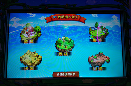 37 Inch Touch Screen Commercial Gaming Machines Popular For Arcade