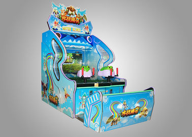 China Indoor Family Water Shooting Arcade Games Machines For Children Park supplier