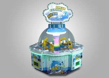 China Namco Designed Stable Arcade Prize Machines For Family Entertainment Center supplier