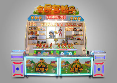 China CustomKids Preferred Carnival Games Machine 500W 2 Players For Arcade supplier