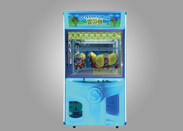 China Prize Cutting Game Arcade Claw Machine With Durable Cutter 260W supplier