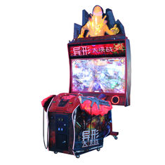 Two Players Shooting Arcade Game Machine / Aliens Deluxe Model Shooting Video Game