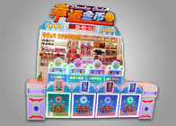 China Novel Gameplay Indoor Lucky Gold Children's Carnival Games Booth For Shopping Mall factory