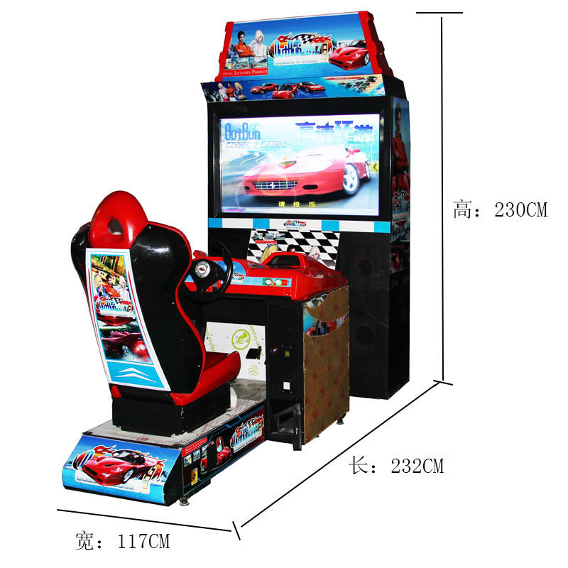 42 Inch  Car Driving Arcade Machine Coin Operated Outrun Driving Game Machine supplier