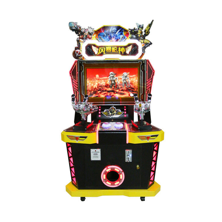2 Players Kids Gun Shooting Video Game Machine / Redemption Arcade Games supplier